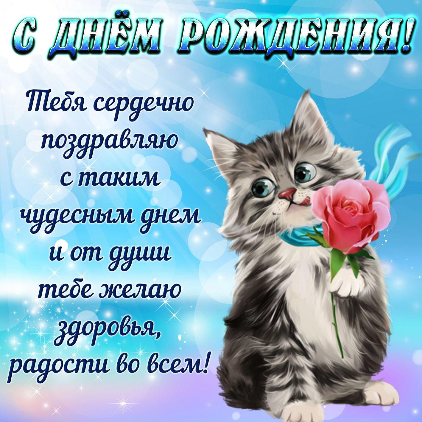 https://kartinki-life.ru/articles/2018/08/28/krasivye-otkrytki-c-dnem-rozhdeniya-dlya-zhenshhin-chast-1-aya-2.jpg