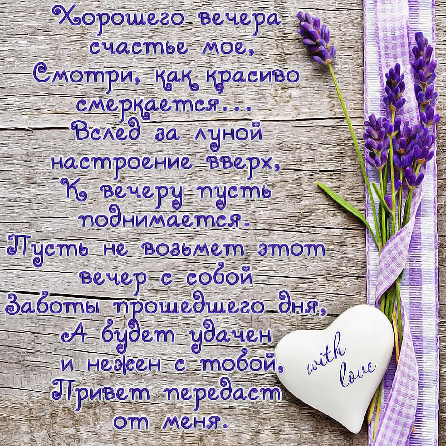 красивые стихи поздравления на картинках