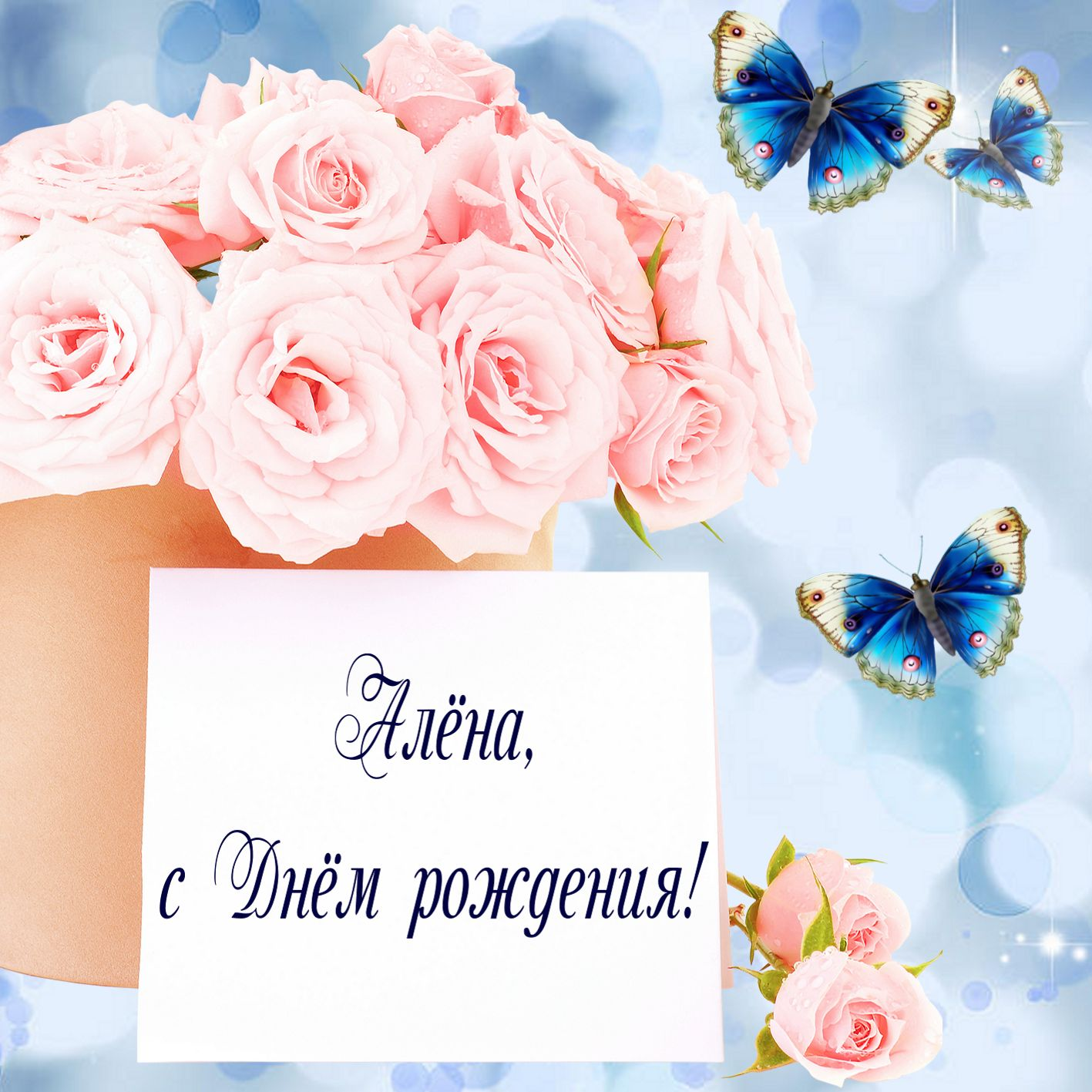 Днем рождения подруга картинки оригинальная, ватсапе открытку поздравлением