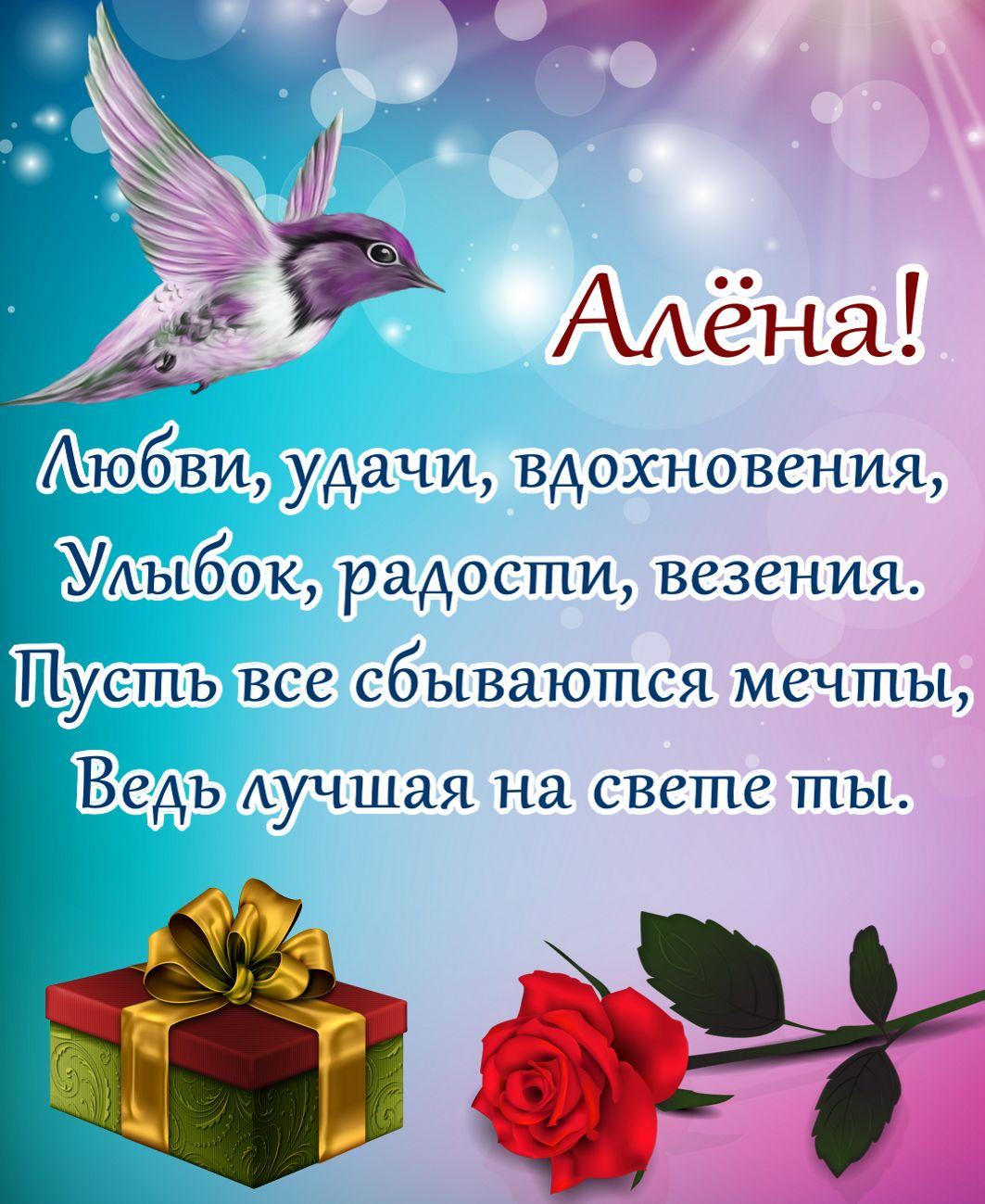 С днем рождения женщине тамаре открытки красивые