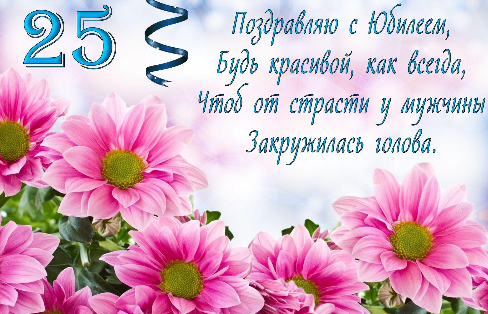 Поздравления с днем рождения для жены 35 лет