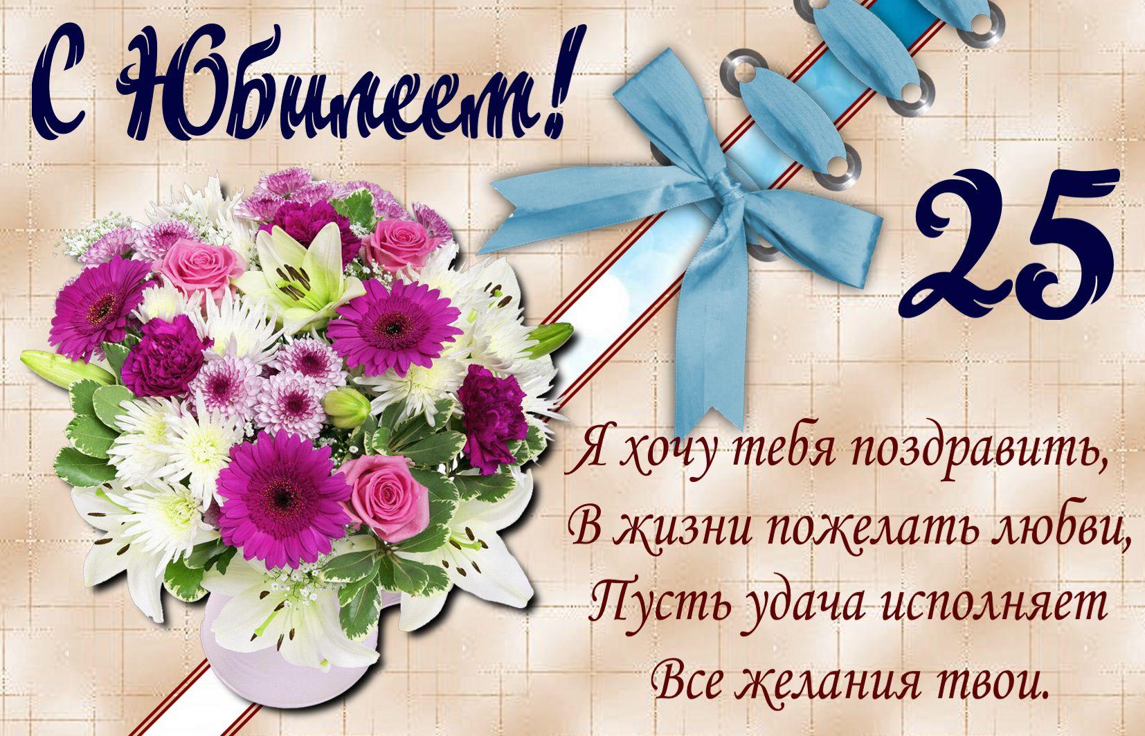 С днём рождения женщине цветы картинки красивые