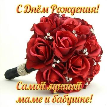 pozdravleniya-s-dnem-rozhdeniya-babushke-otkritki-krasivie foto 8