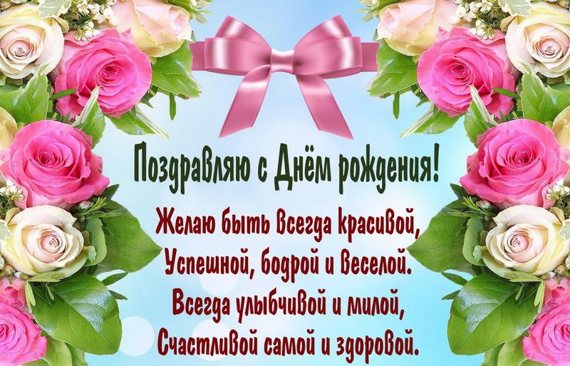 поздравления с днем рождения прикольные неля чтобы