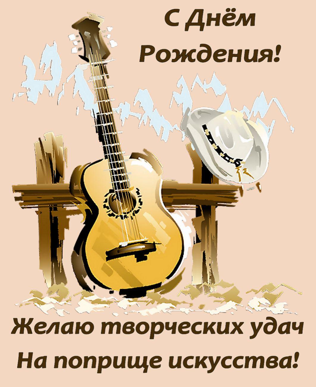 Музыкальное сопровождение к поздравление с днем рождения