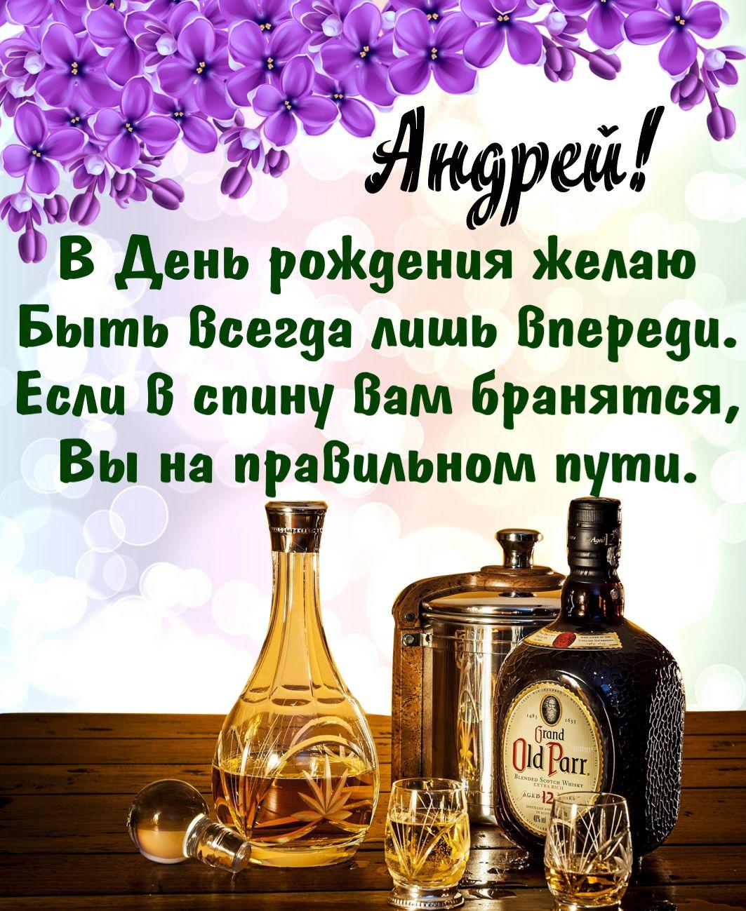 поздравления с днем рождения брату андрею мастер-классе даны