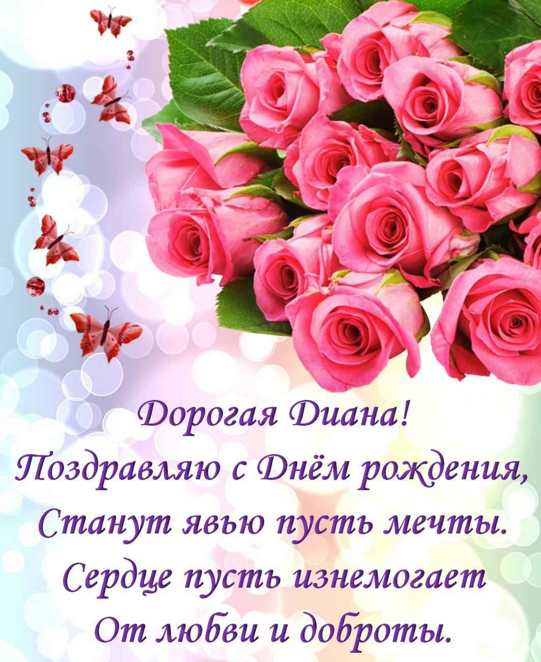 Самые душевные и красивые поздравления женщине с днем рождения