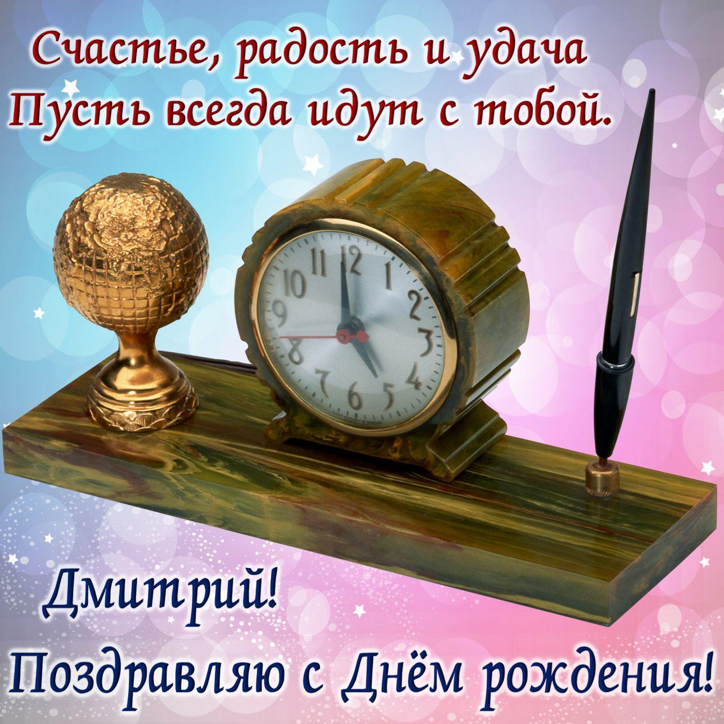 понятно, поздравительная открытка дмитрию с днем рождения страна, населенная феями