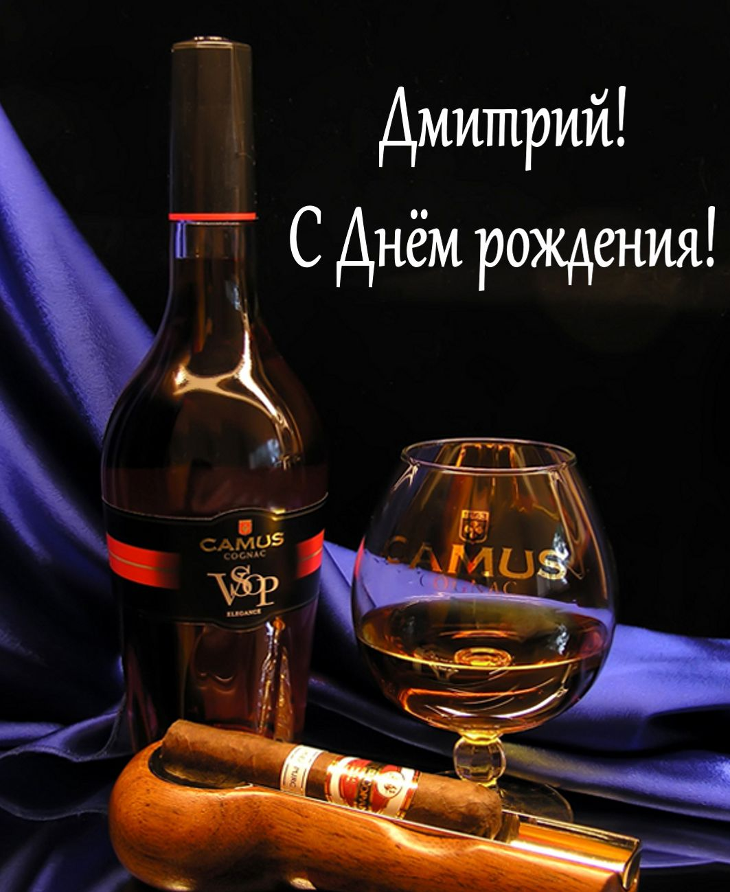 Открытки, открытка с юбилеем дмитрий николаевич