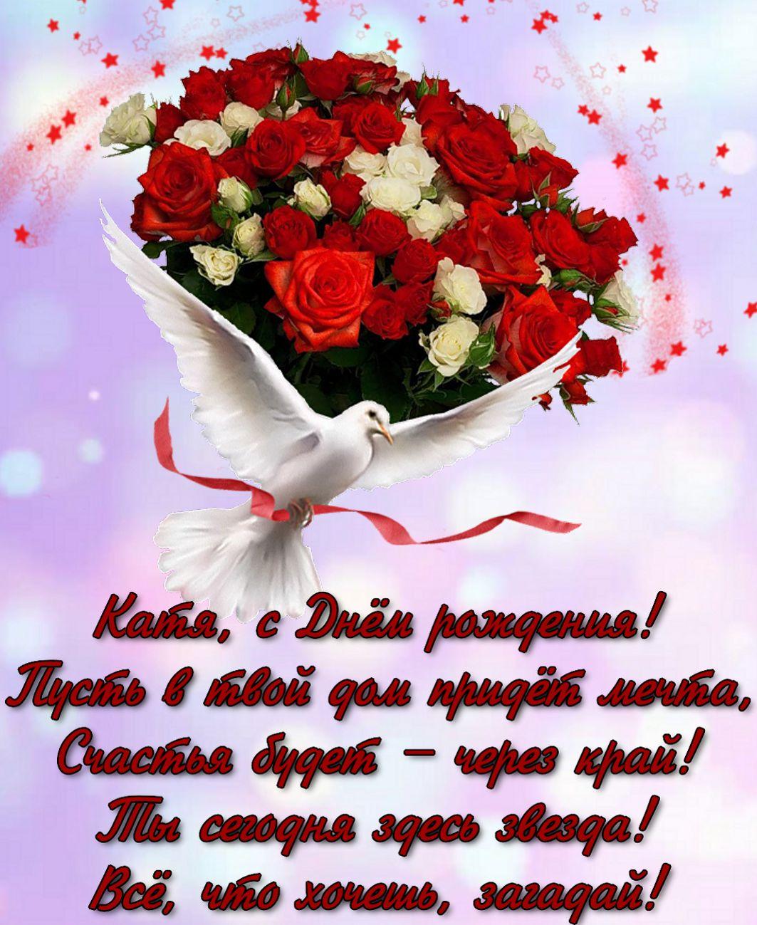 стихи на юбилей с розами годы