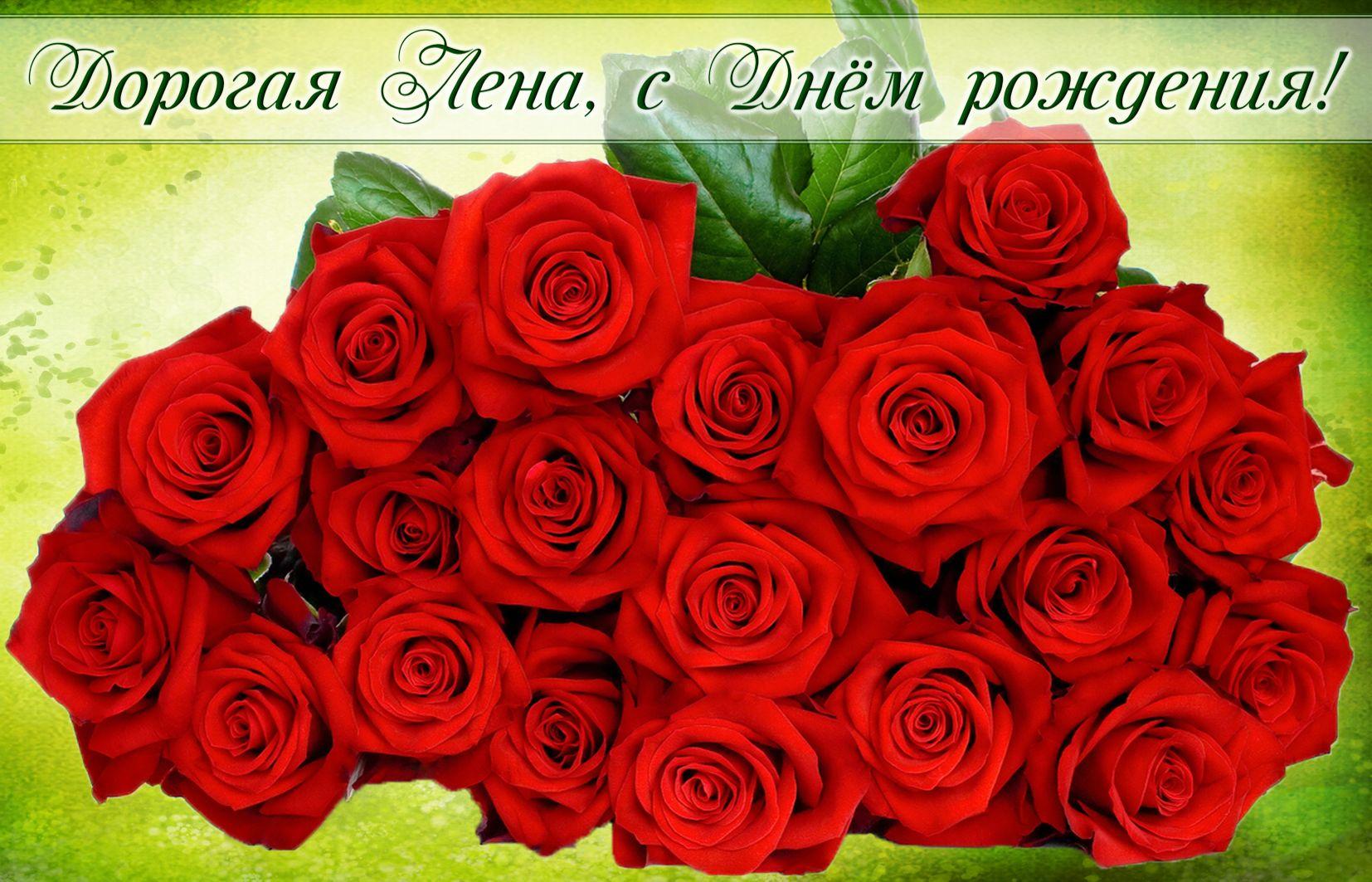 Украинской символикой, марина с днем рождения открытка с цветами букет