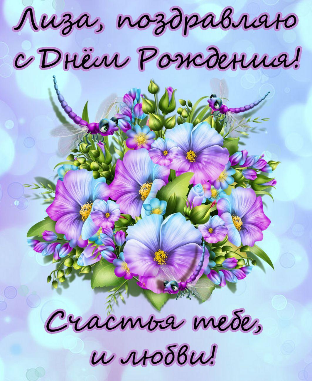 Поздравления с днем рождения поздравляю вера