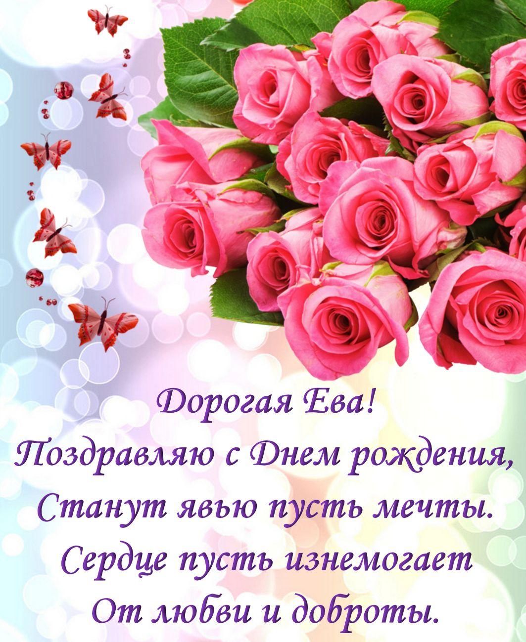Фото прямоугольных клумб и их цветы