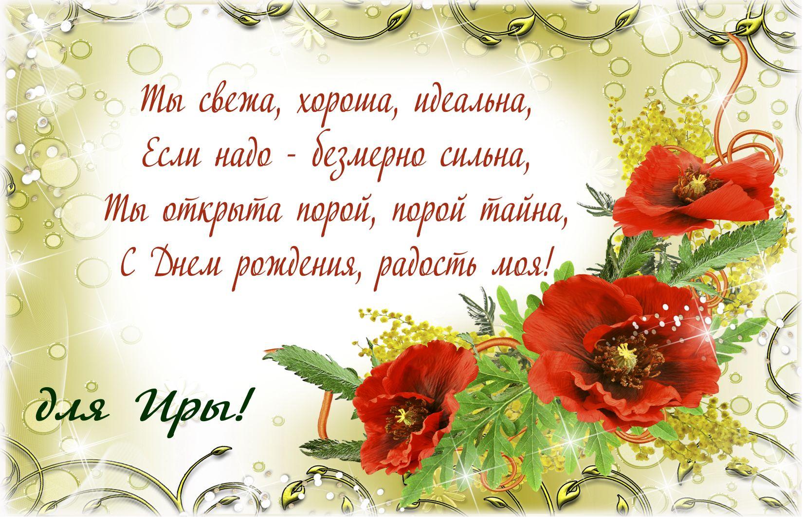 Картинки с цветами подруге с пожеланиями