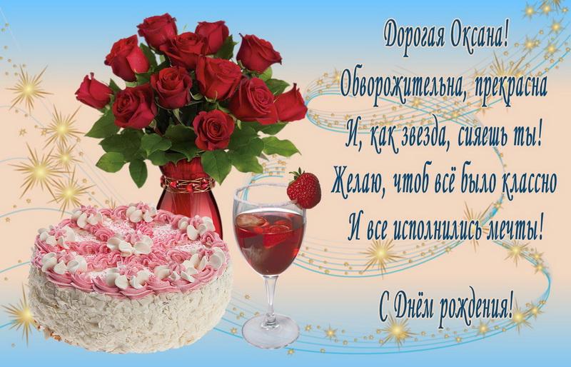 Красивые открытки с днем рождения для марины, февраля