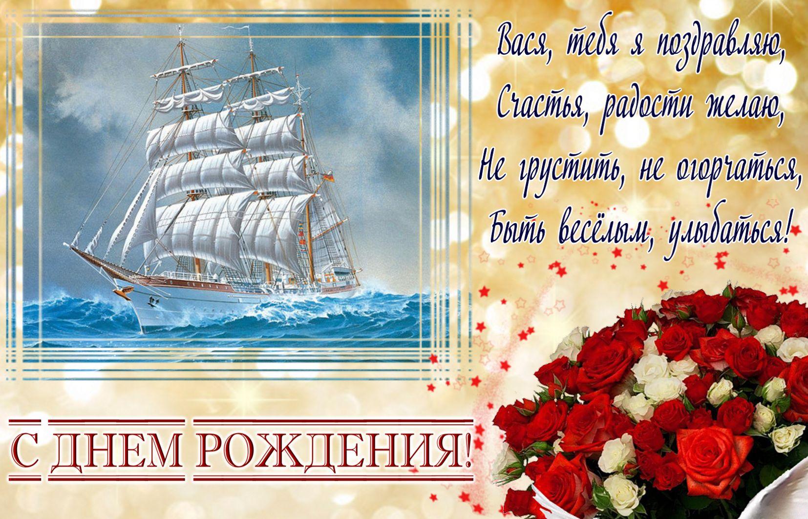 Шаблон открытки с юбилеем папе, розы рабочий