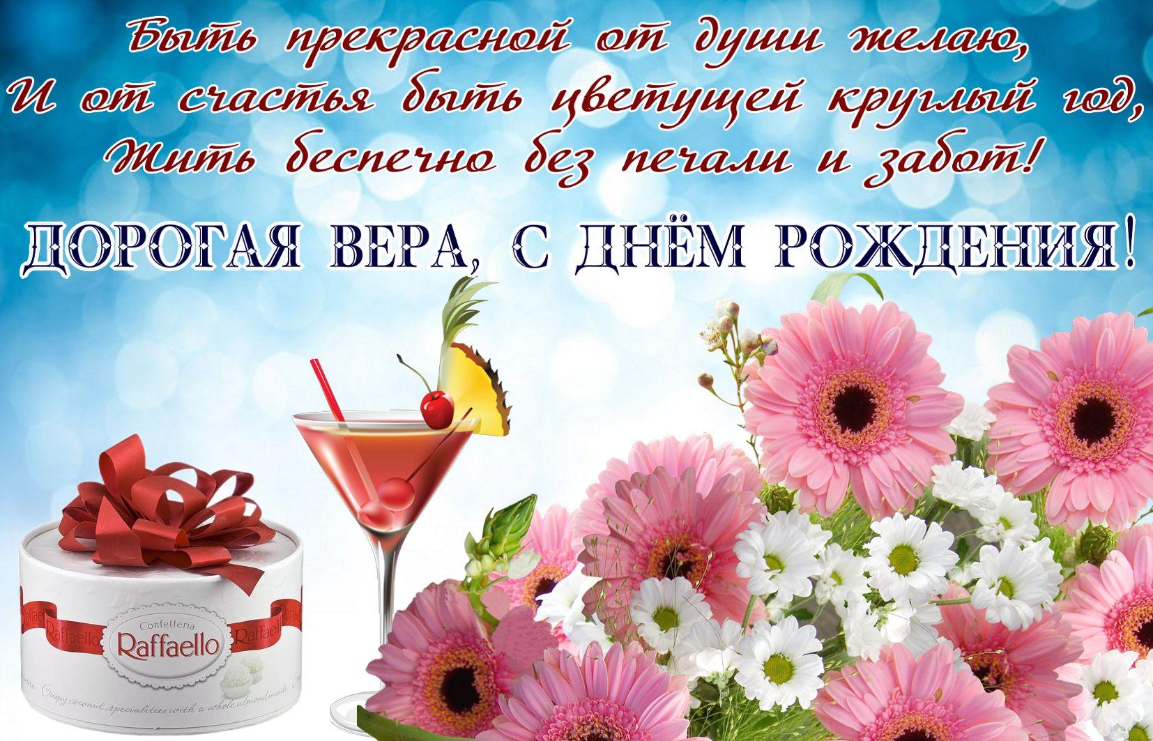Днем рождения, красивые открытки для ксюши