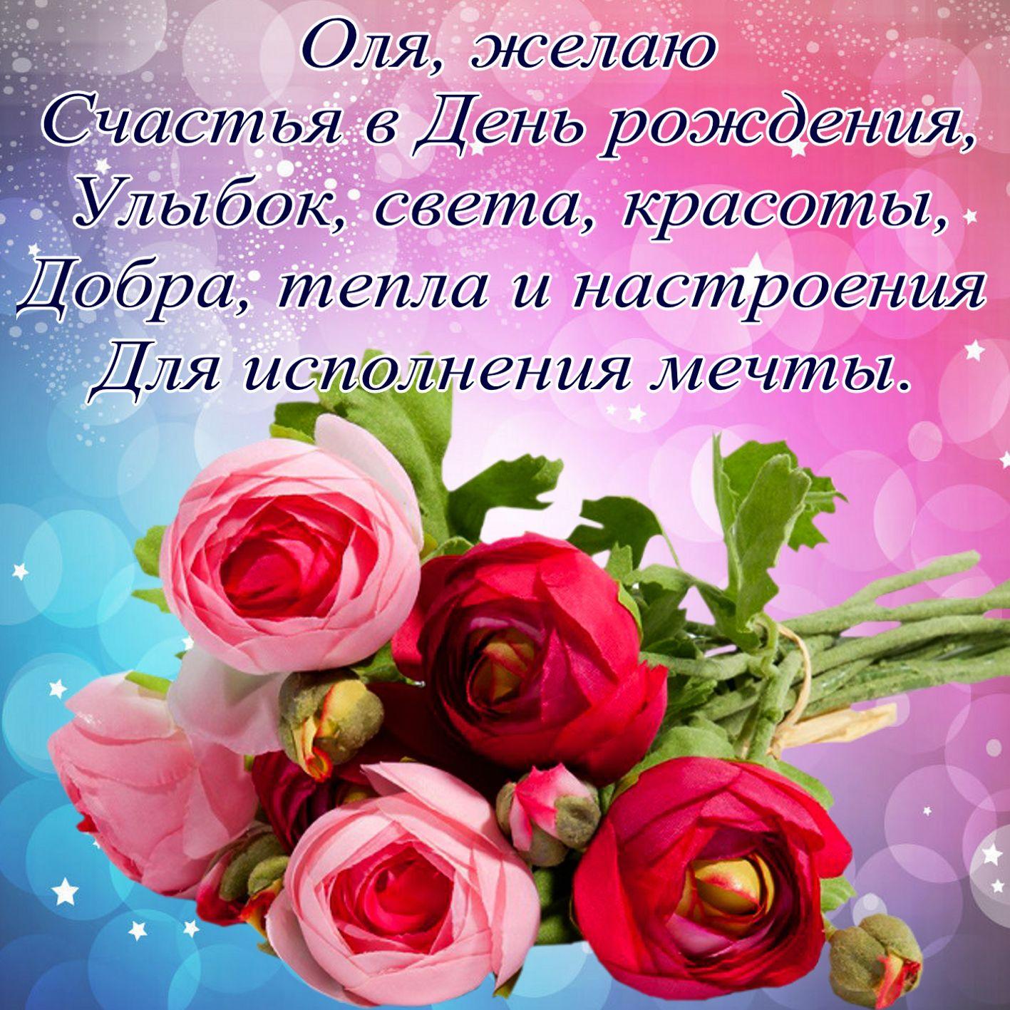 Поздравления с днем рождения матери от сына короткие