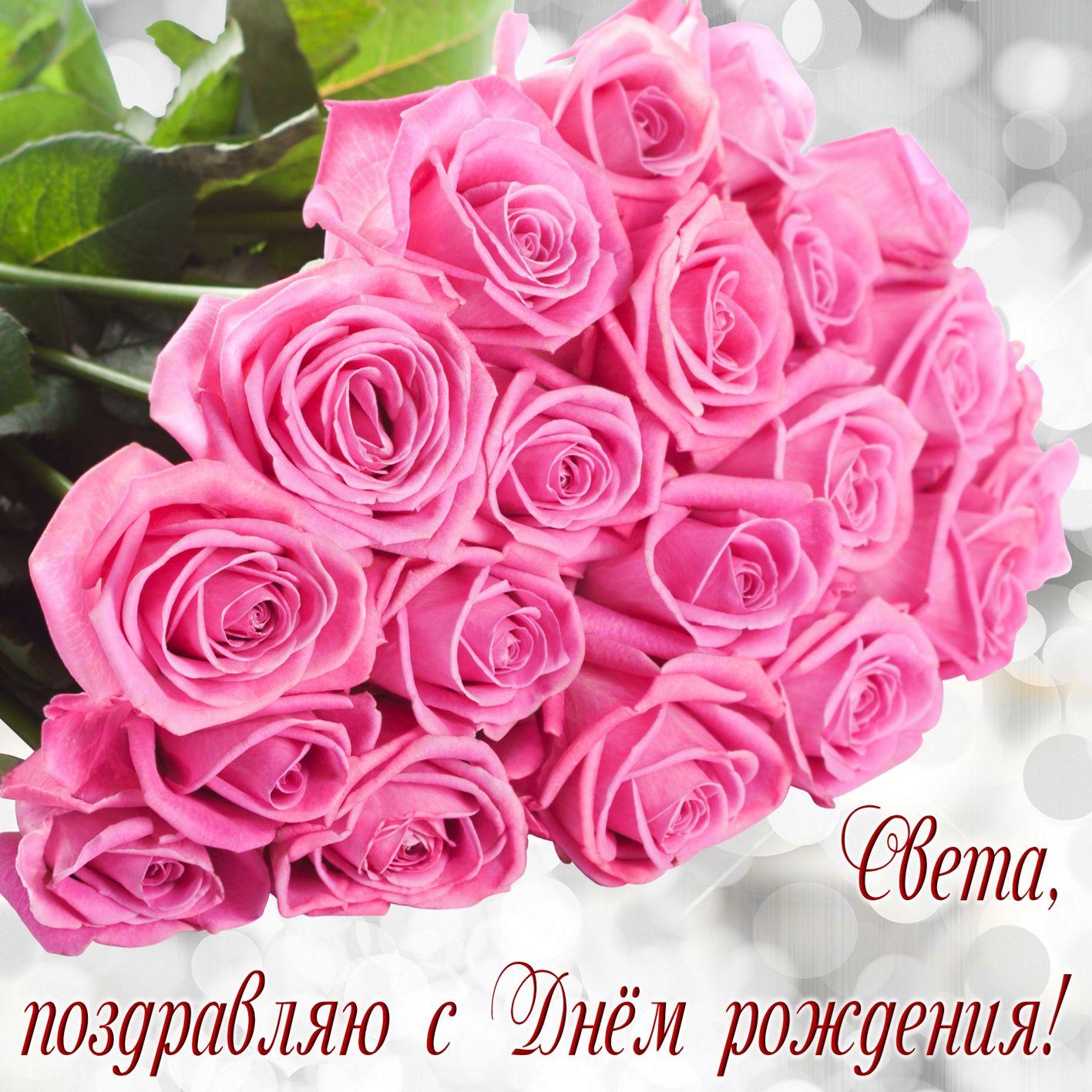 Картинки цветов для поздравления с юбилеем, лайки приложение надписью