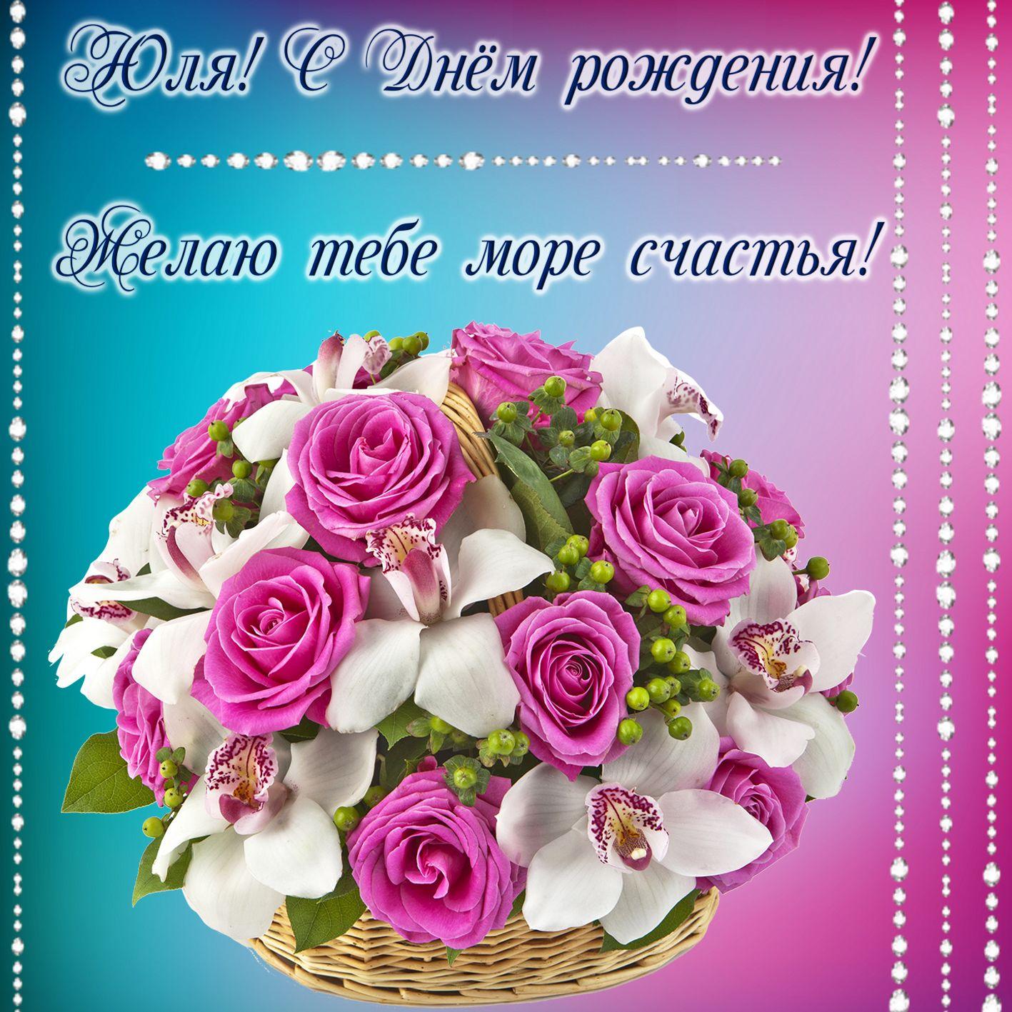 Московского, открытки с днем рождения девушке маме