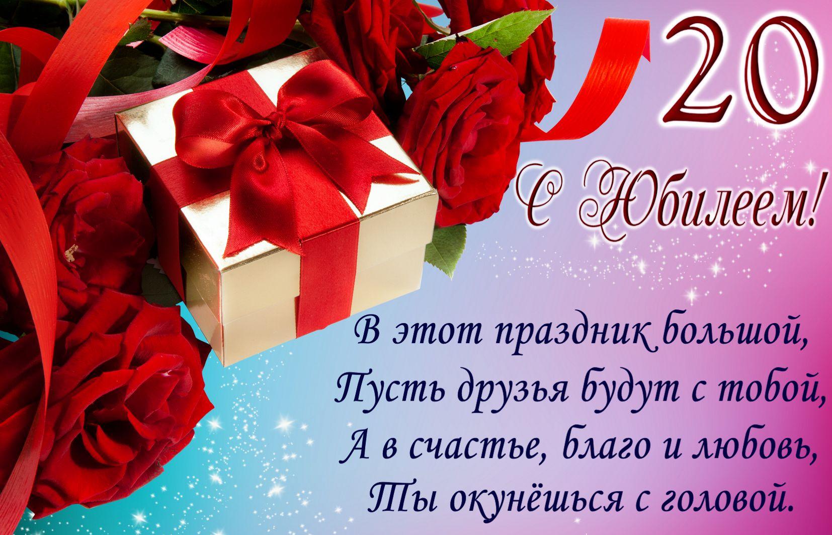 Праздничные открытки к юбилею