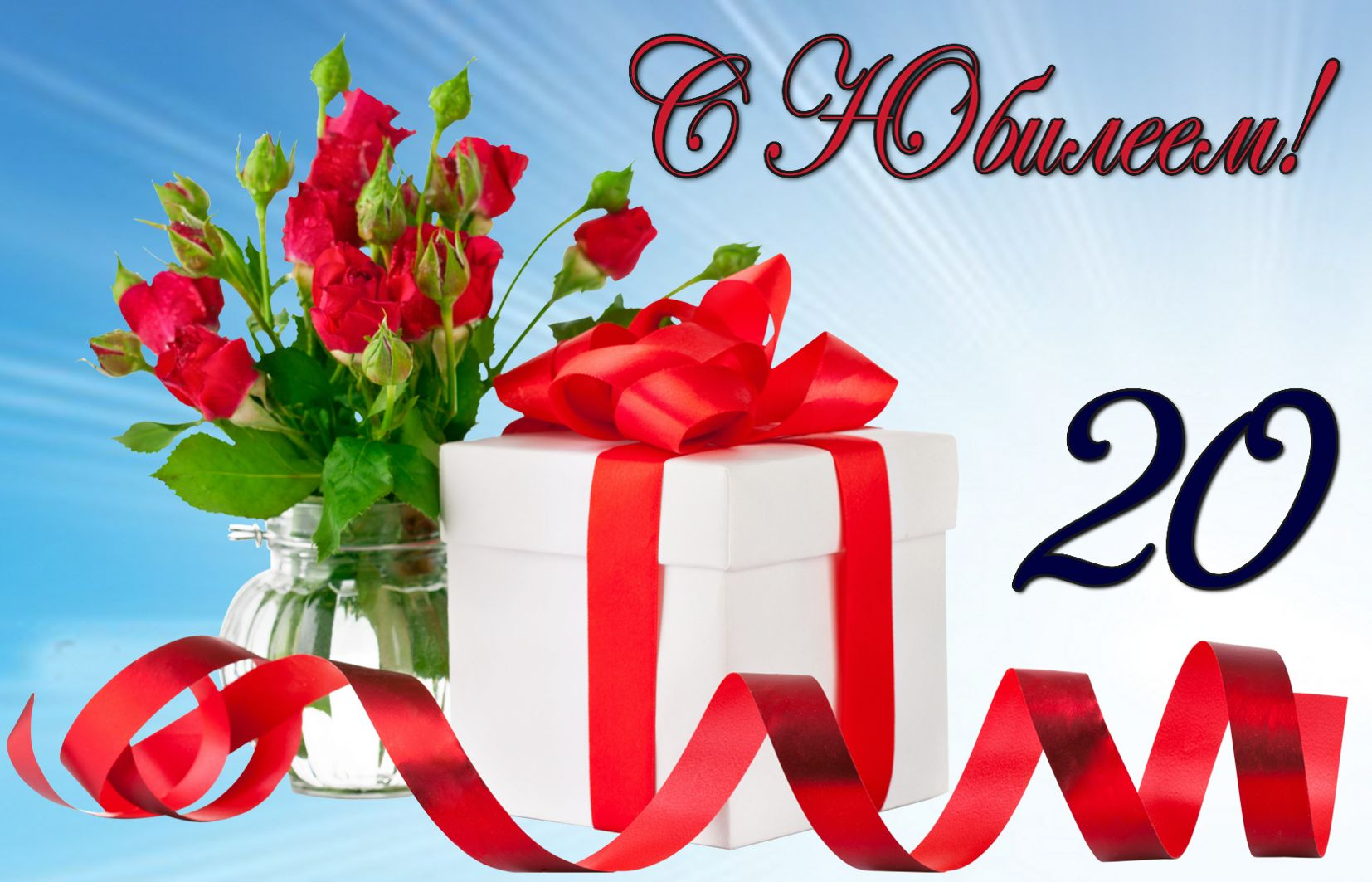 Цветы в подарок женщине от мужчины