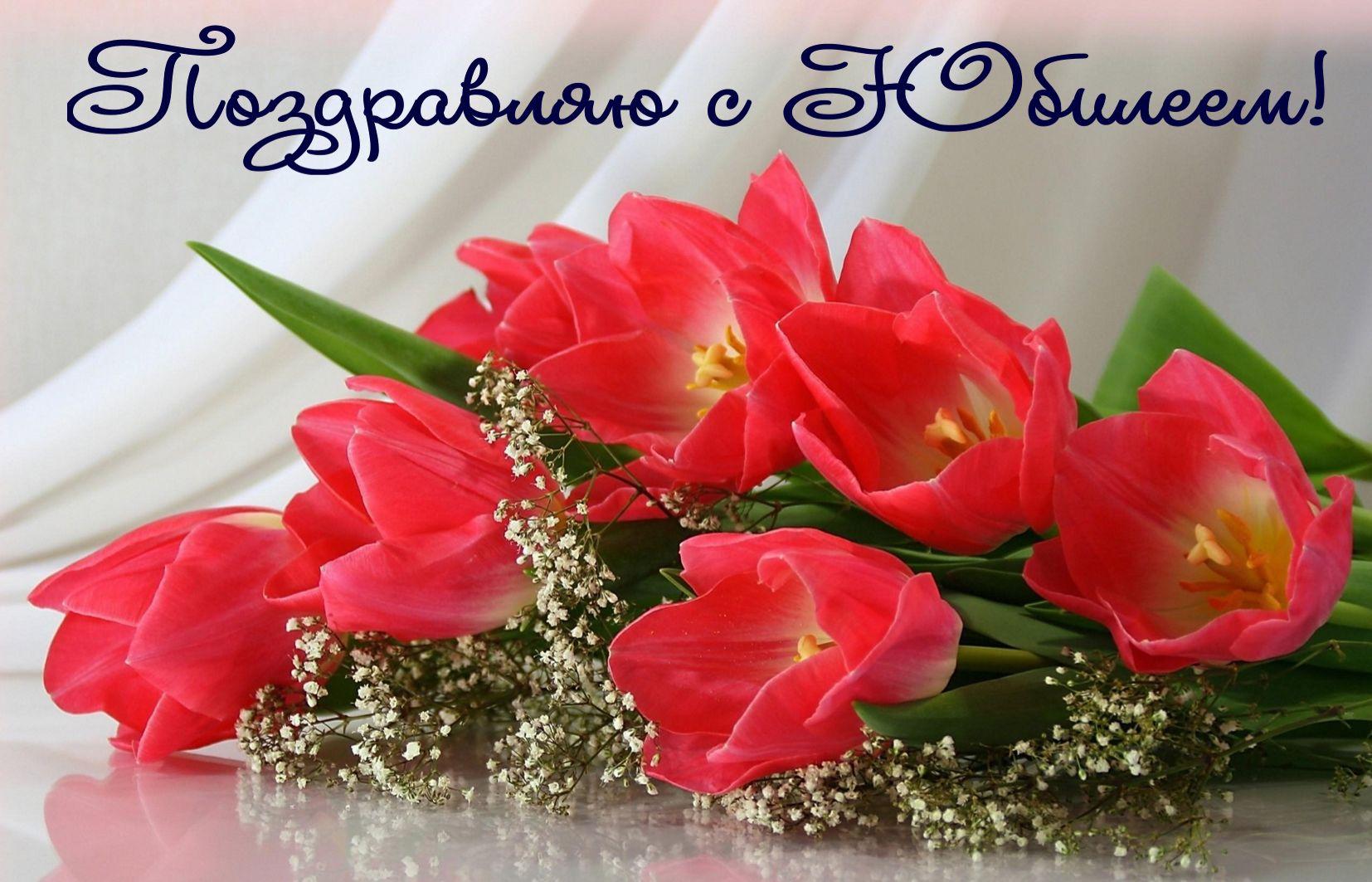 Открытка цветы вам