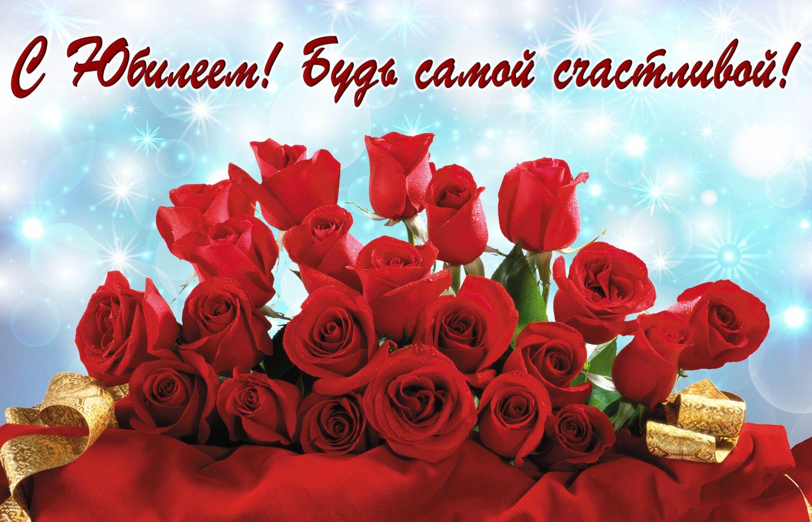 Открытка, флэш открытка с розами