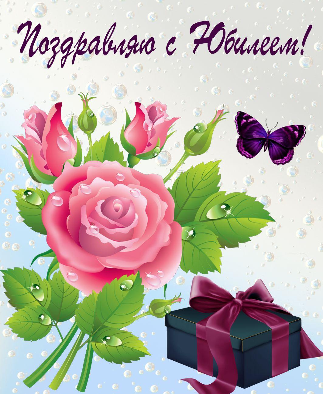 Поздравления с юбилеем женщине для открытки, картинки женщины