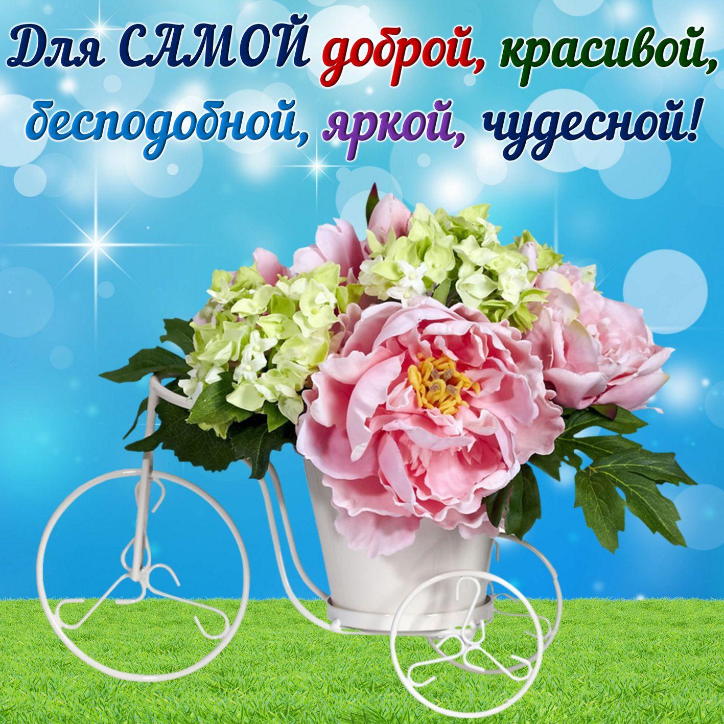 240х320 красивые, открытки красивые с цветами и пожеланиями