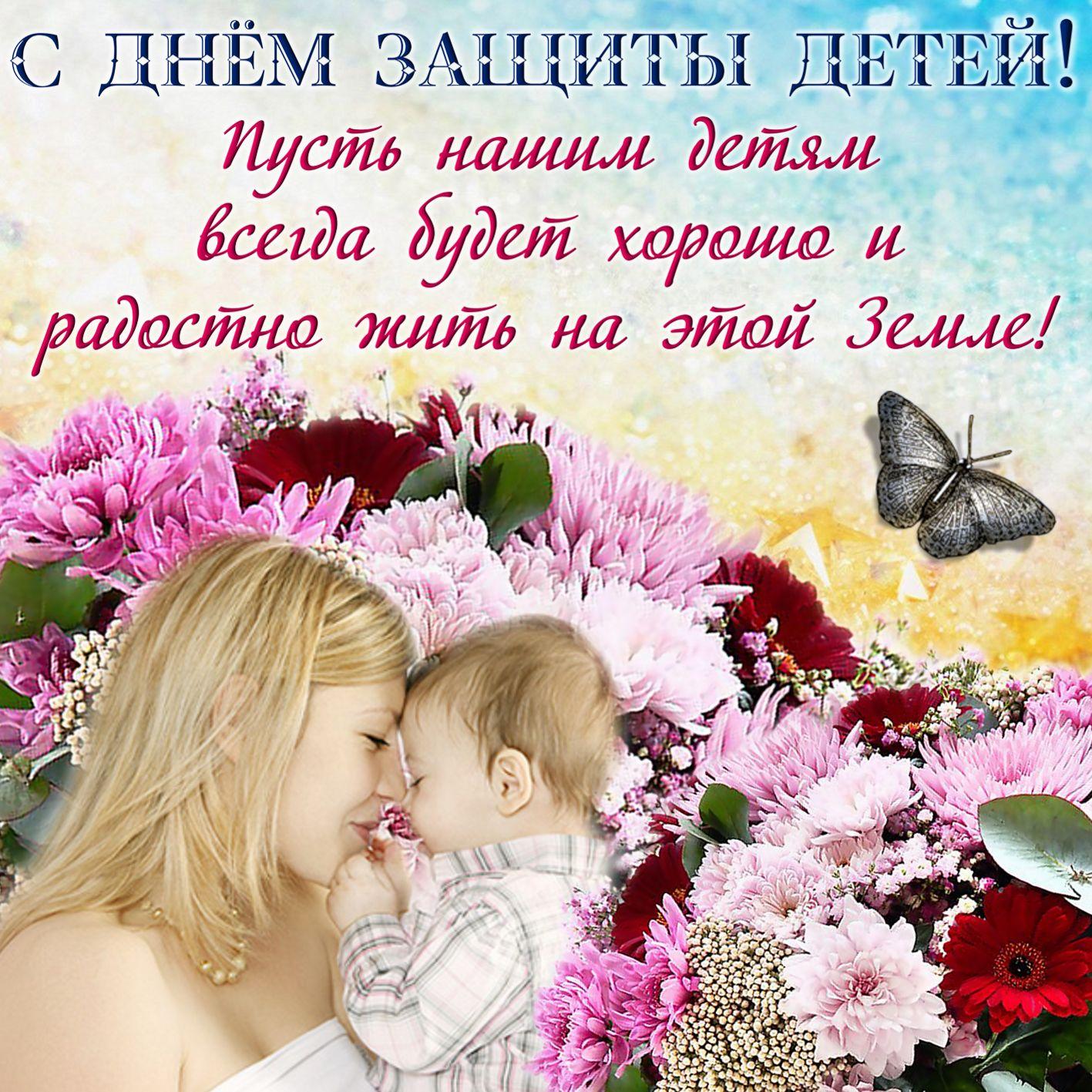 Музыкальное поздравление всем мамам