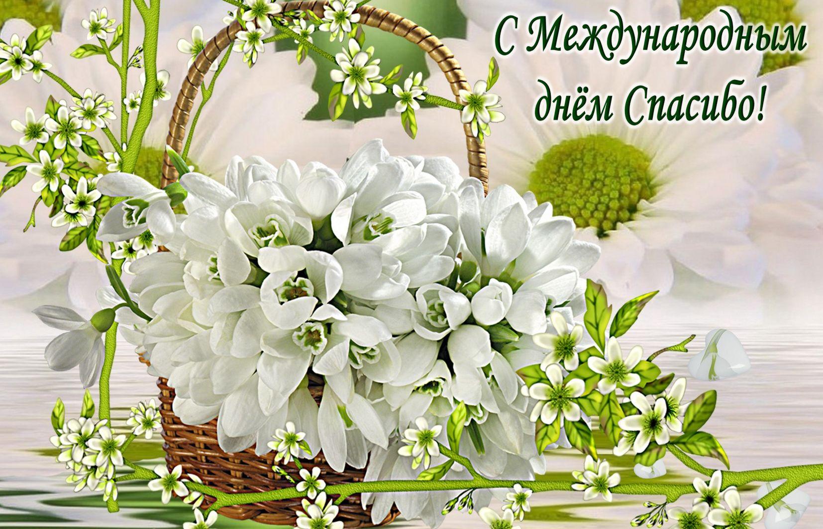 Открытки с весенними цветами фото красивые
