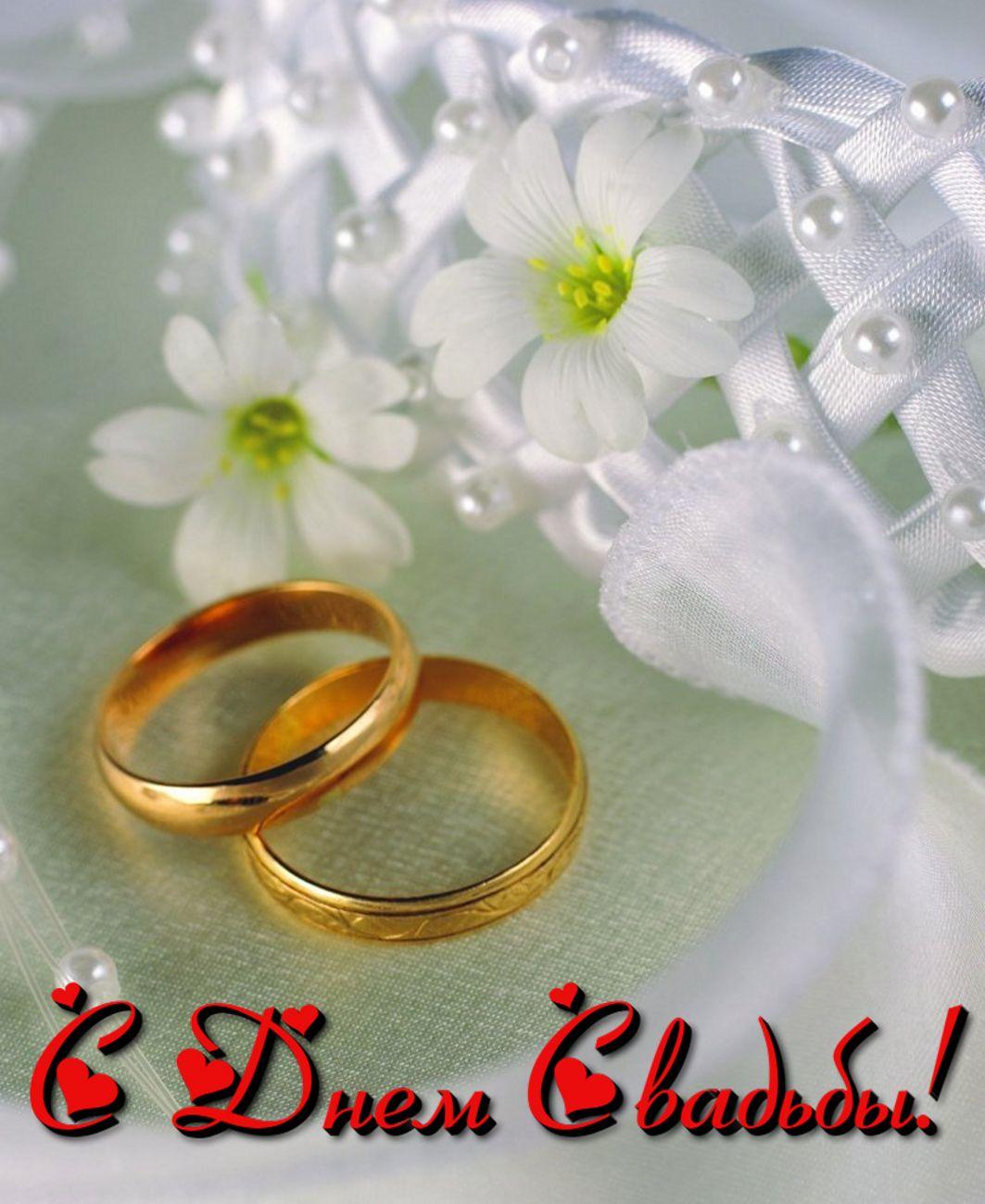 Мужа, свадебные открытки с фото онлайн