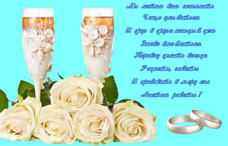 Поздравления с бирюзовой свадьбой сестре