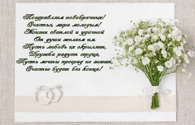 поздравления с днем свадьбы в стихах оригинальные в прозе является создателем многих