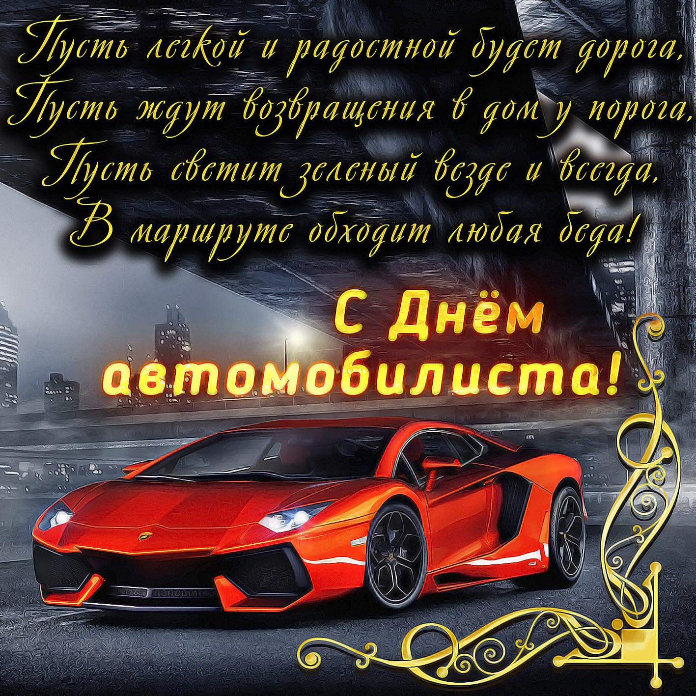 раз открытка анимация день автомобилиста пожалуй, единственная советских