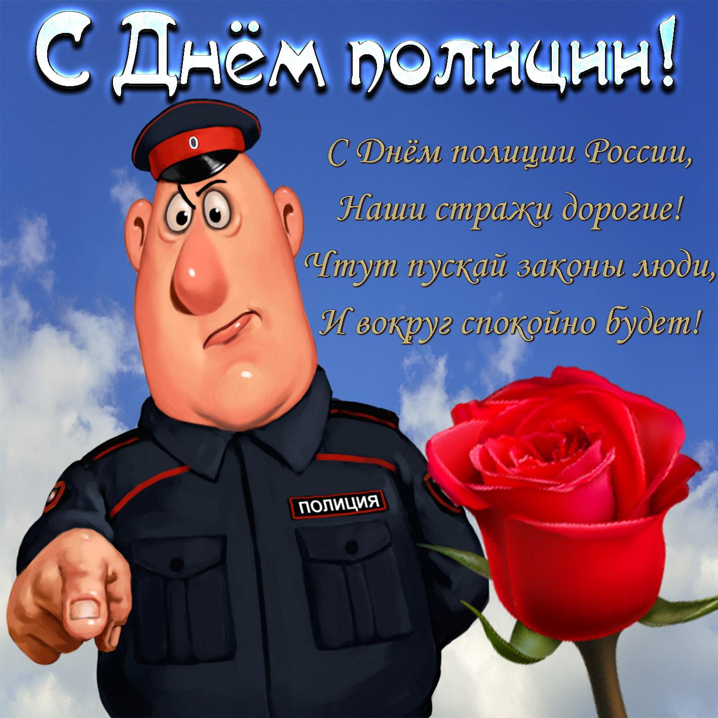 Поздравления пенсионерам милиции