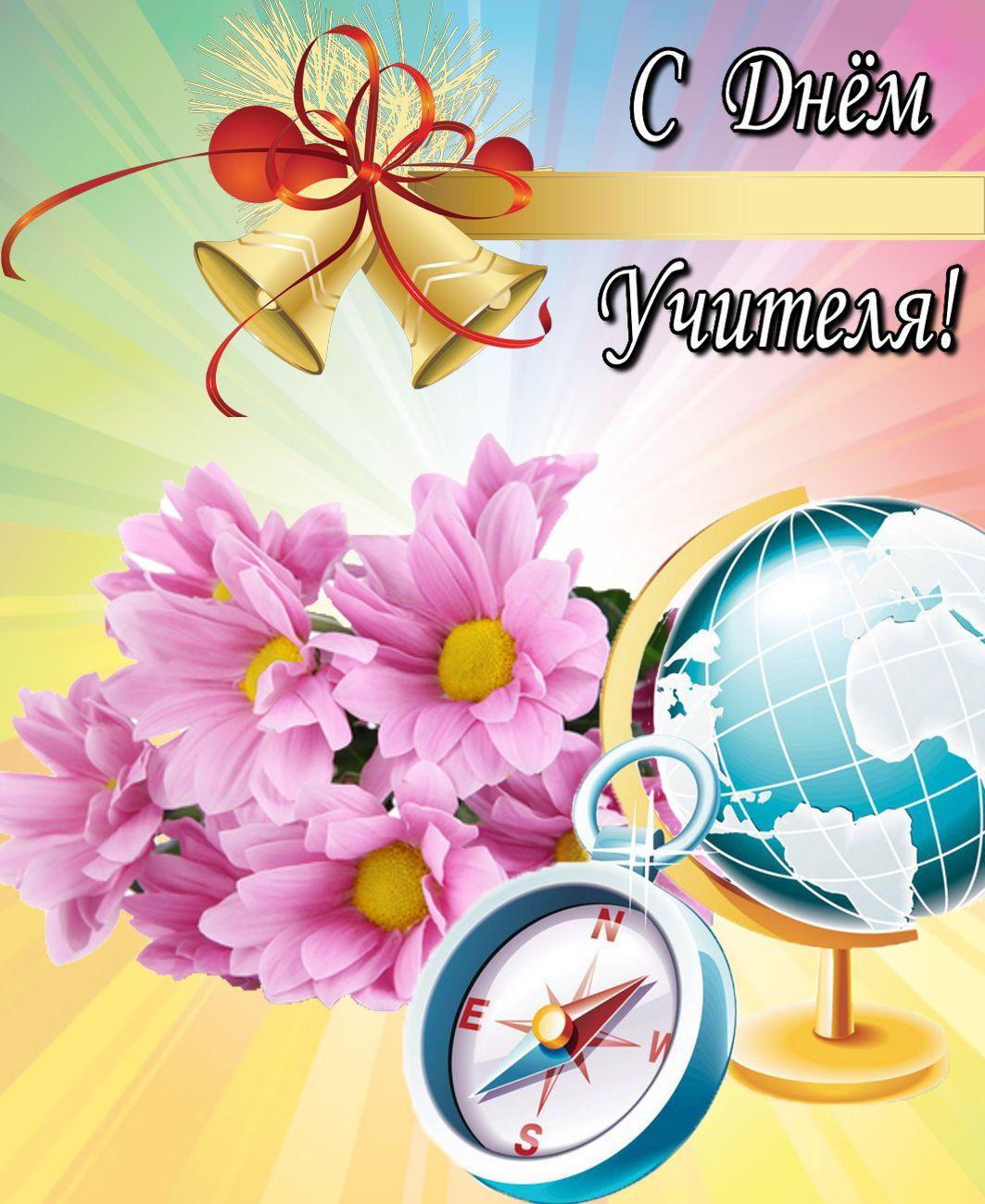 Сентября день, фон для открытки поздравления с днем учителя