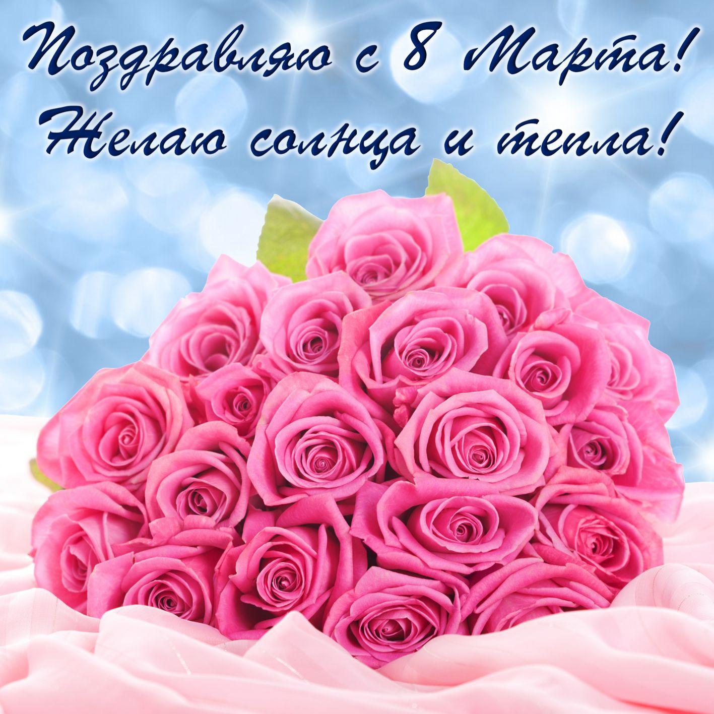 С днем рождения мамочка картинки красивые розы
