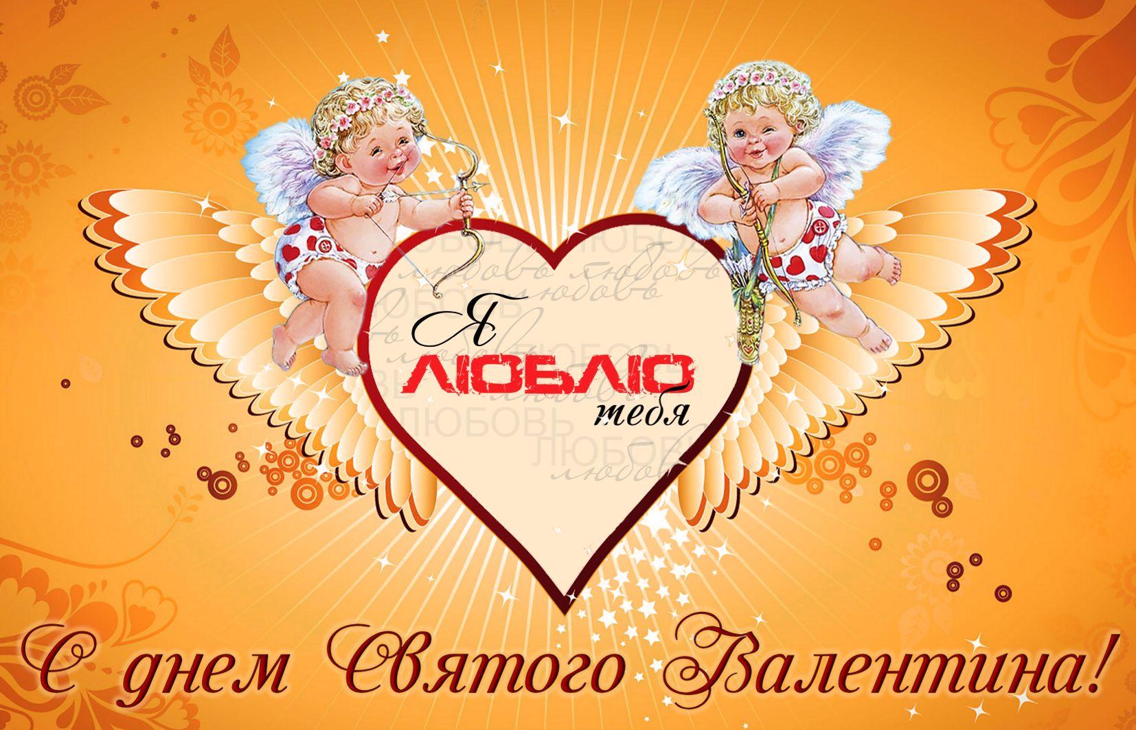 Яндекс открытки с днем валентина