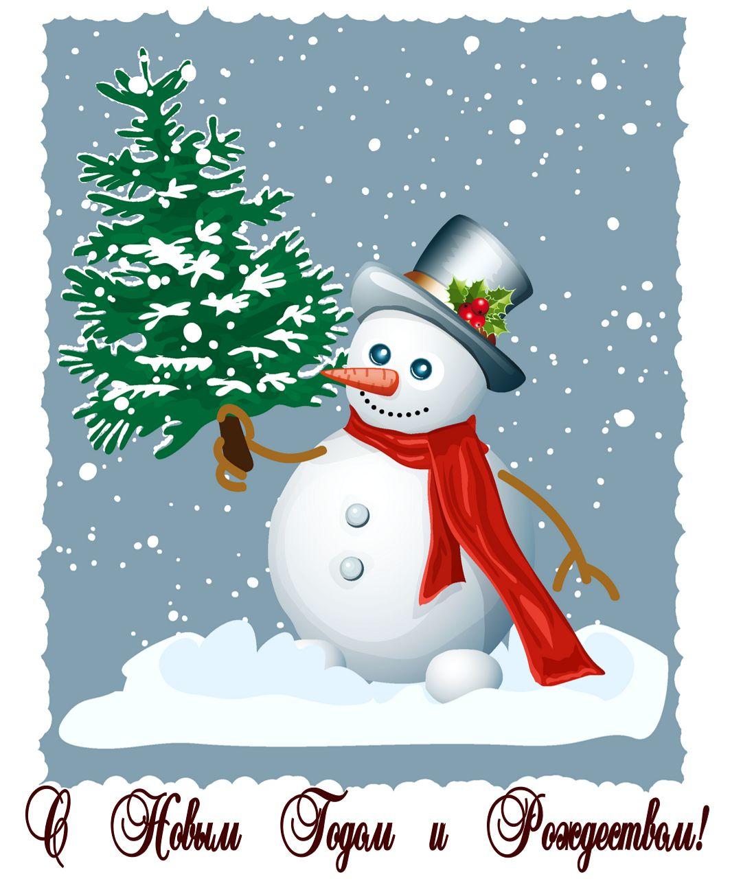 открытка снеговик с детьми