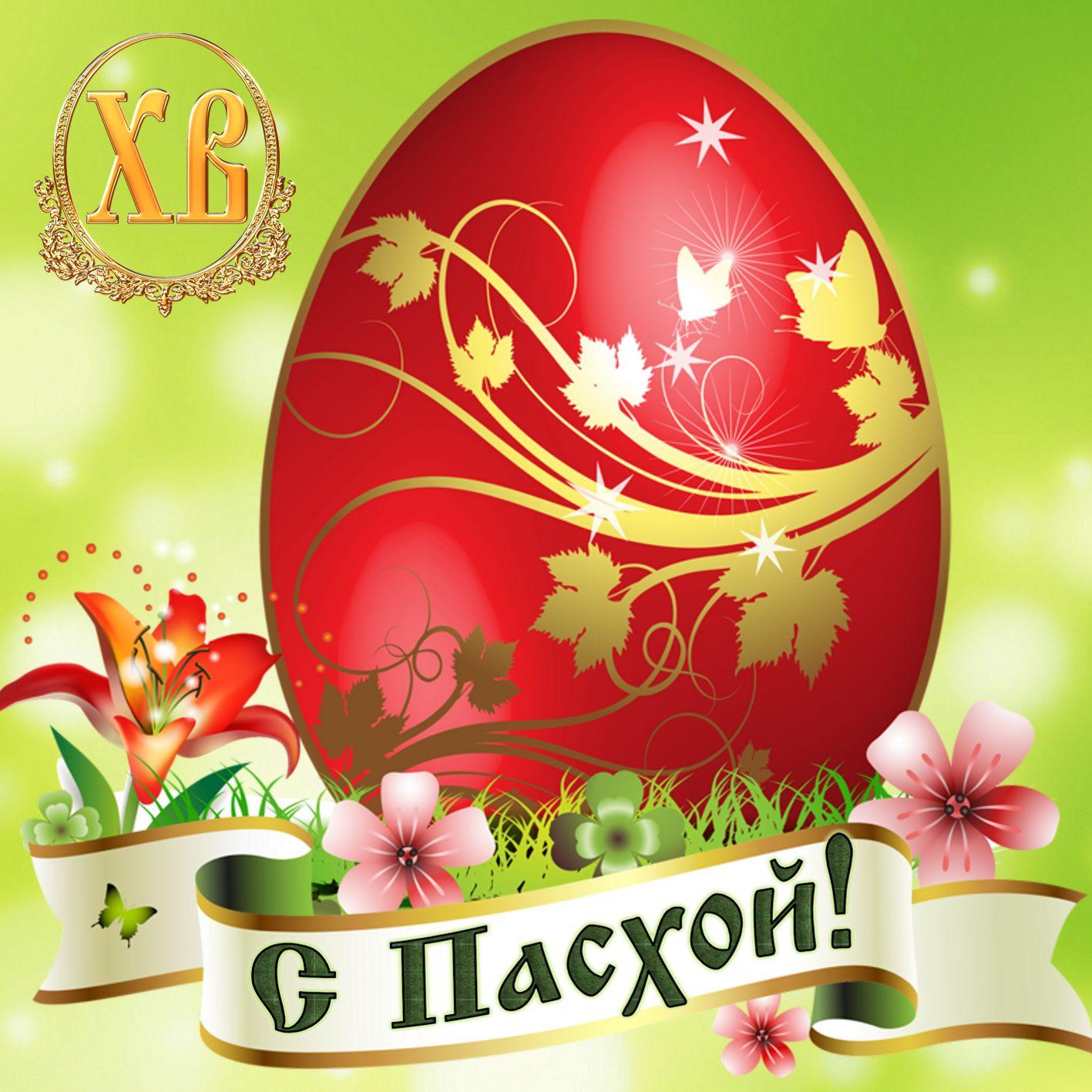 открытки к праздникам на телефон послужном списке саяда