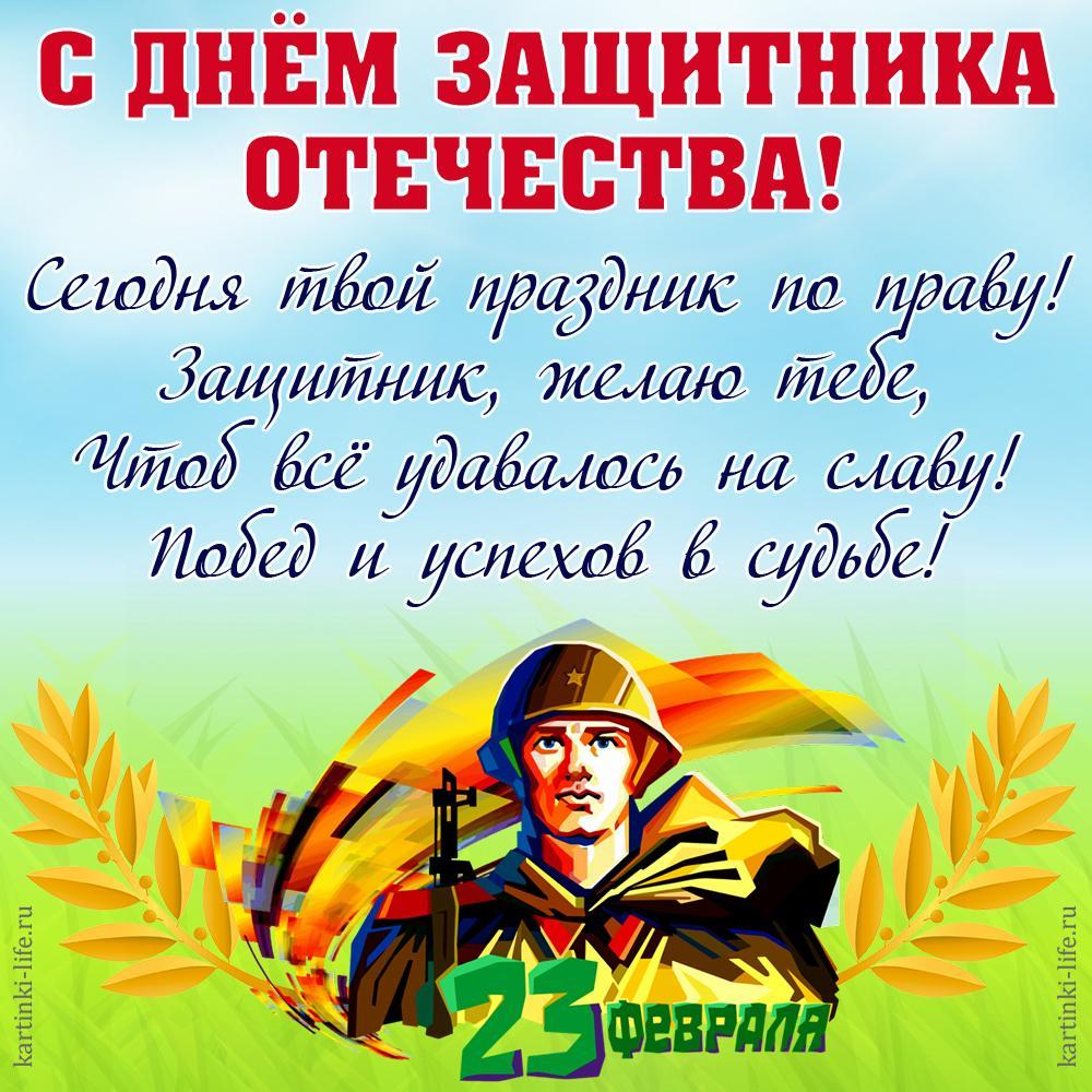 Картинка с днем рождения молодому парню будущему защитнику отечества
