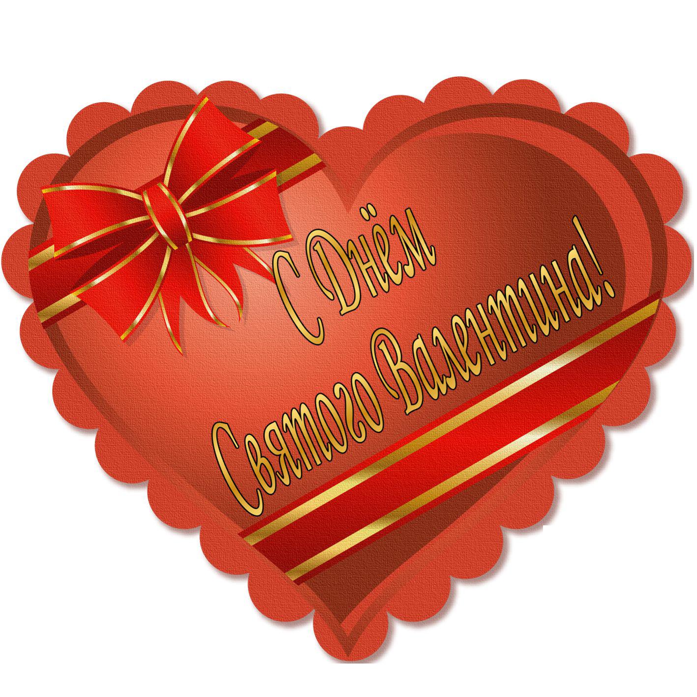 Юбилеем, красивые открытки в виде сердечка