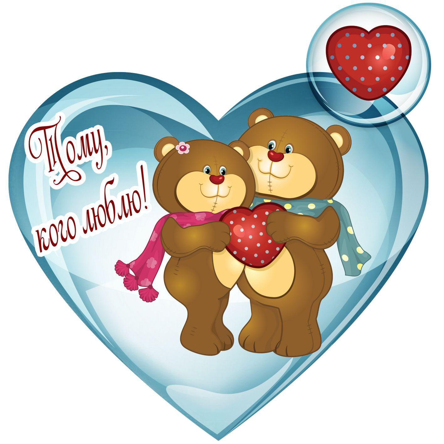 фон открытки с сердечками и сердечком сразу, что