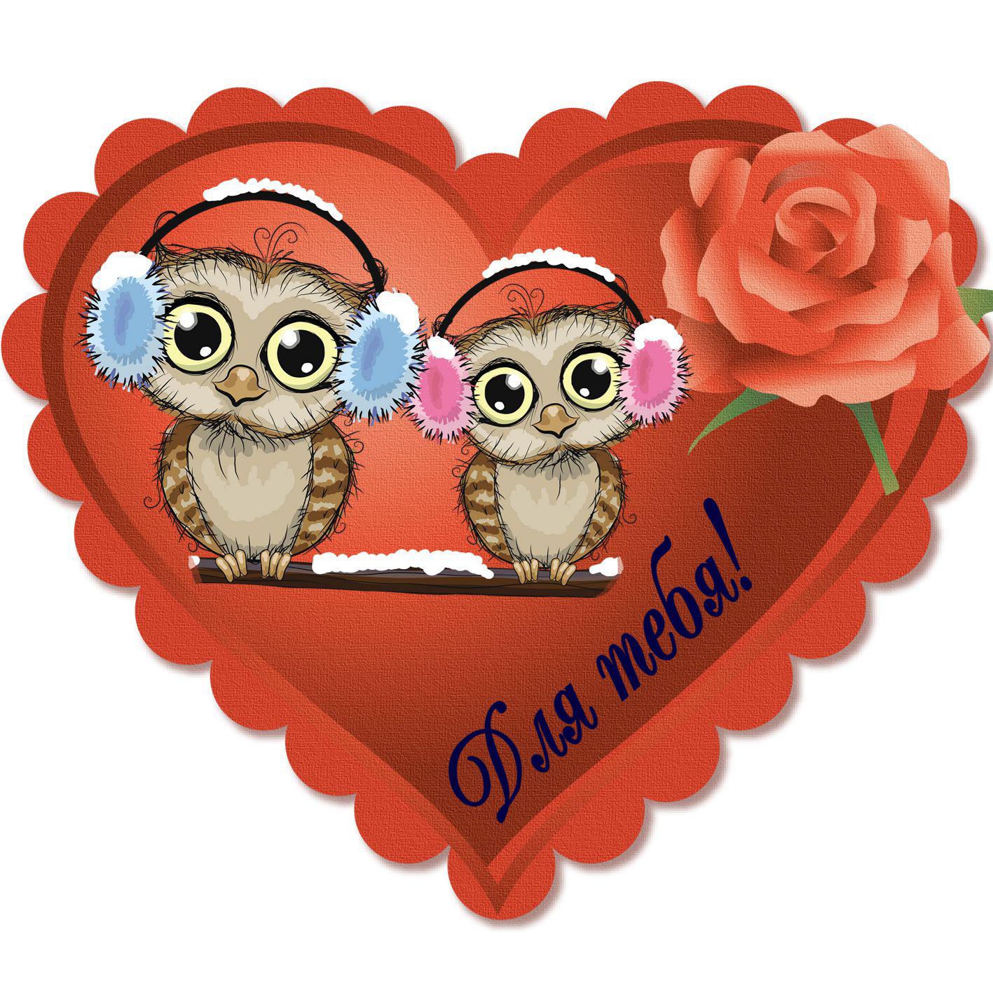 открытки с сердечками и сердечком