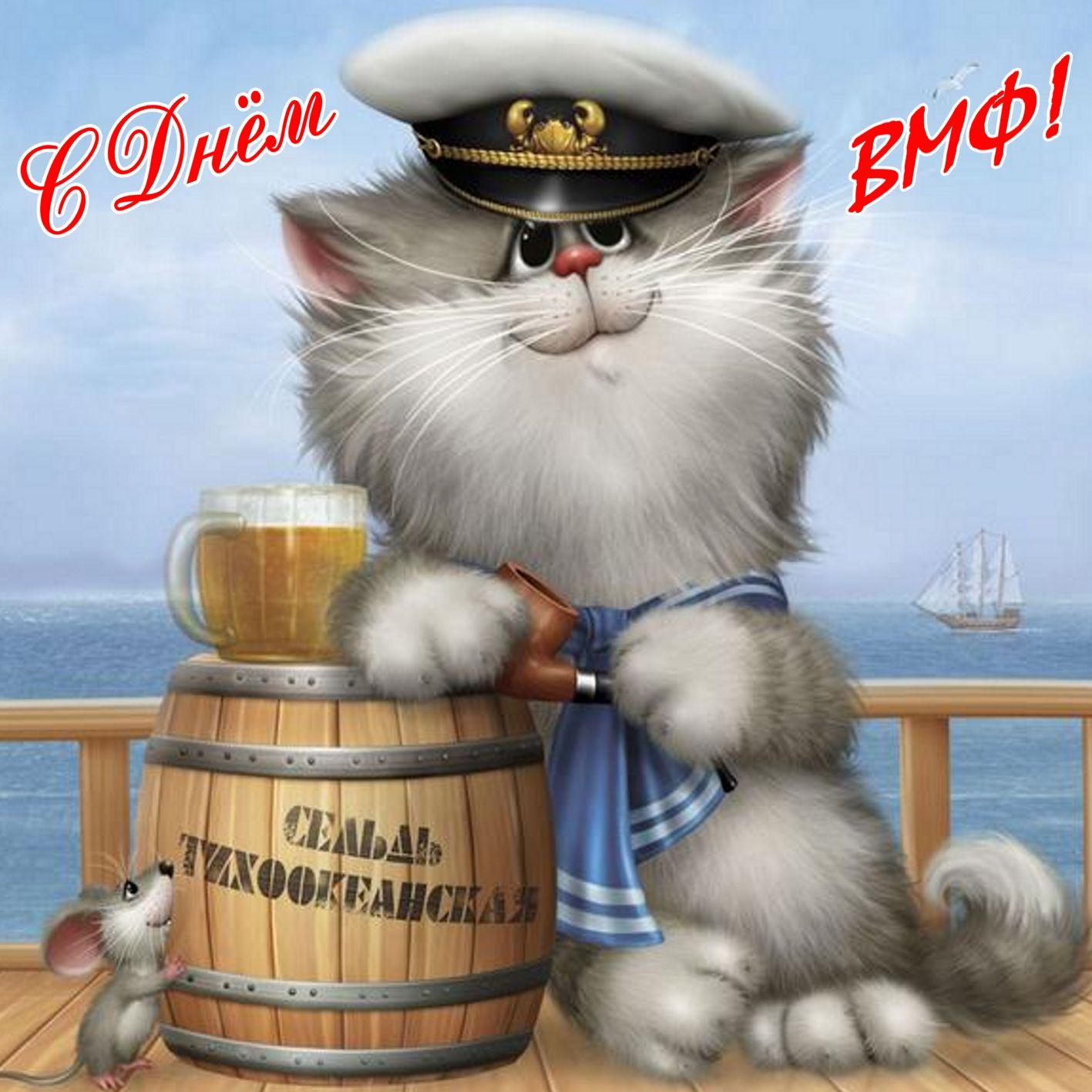 чтобы открытки привет морякам определение