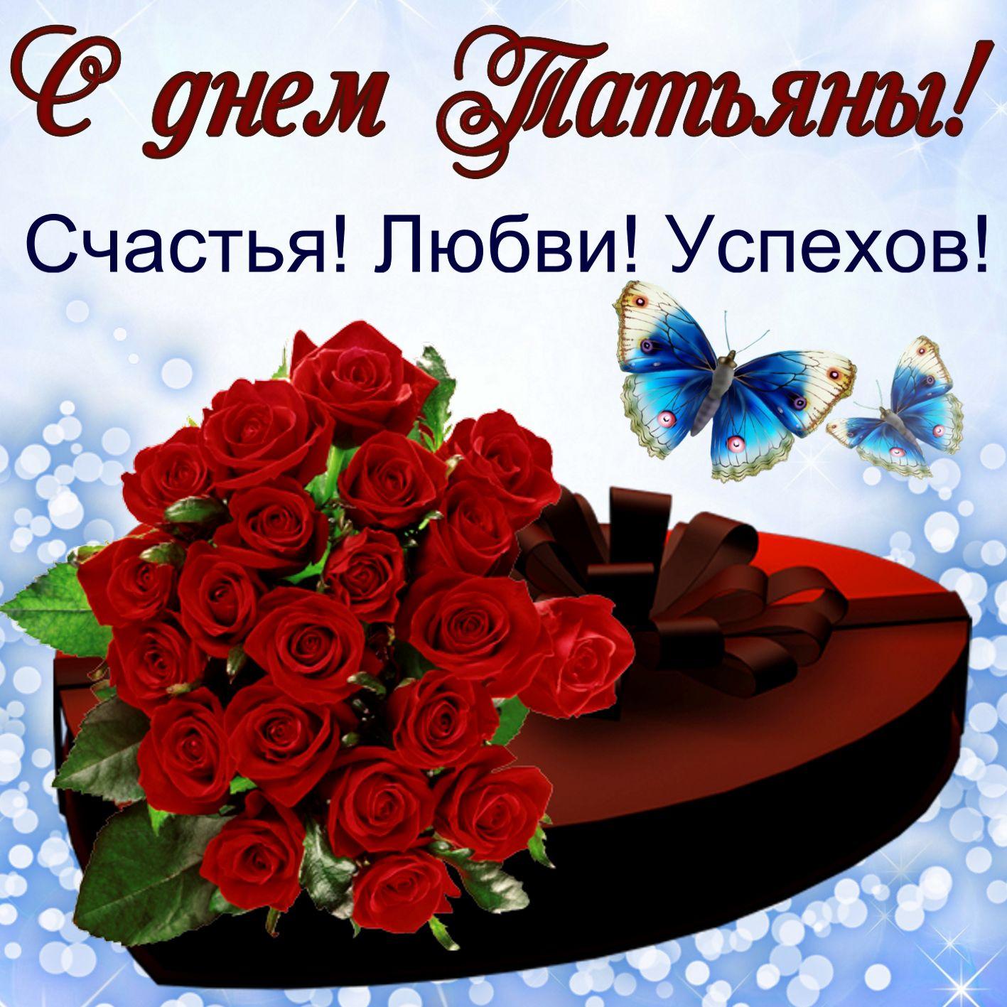 Картинки с розами для танюши, сентября