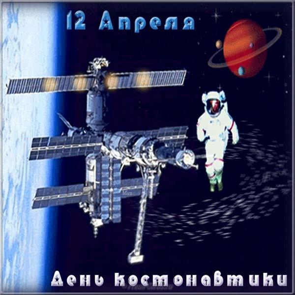 День космонавтики. Космическая станция и космонавт на фоне планеты Сатурн.