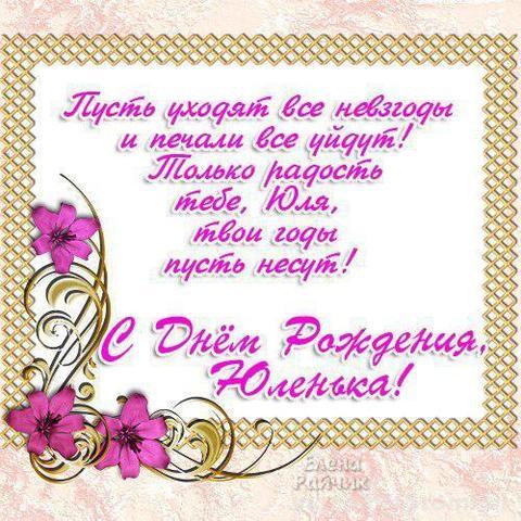 pozdravleniya-s-dnem-yule-otkritka foto 15